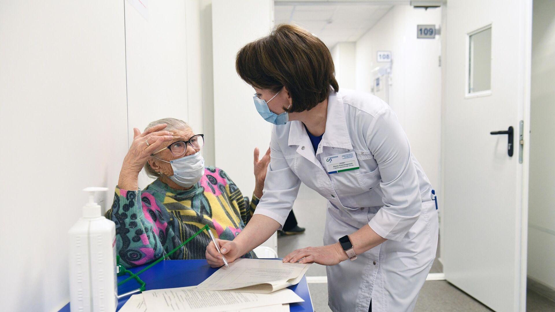 Una persona mayor en una clínica - Sputnik Mundo, 1920, 05.03.2021