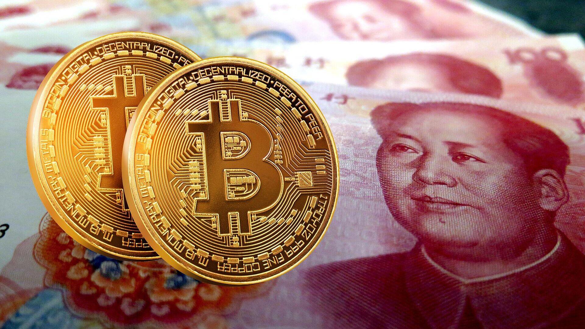Yuan y bitcóin - Sputnik Mundo, 1920, 02.04.2021