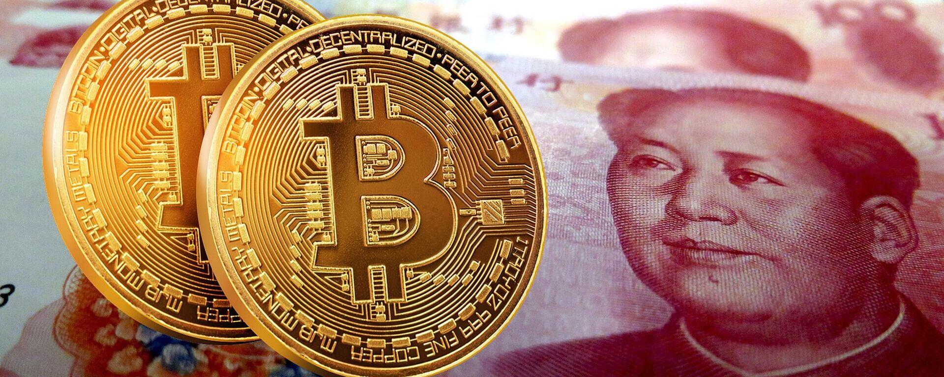 Yuan y bitcóin - Sputnik Mundo, 1920, 02.05.2021
