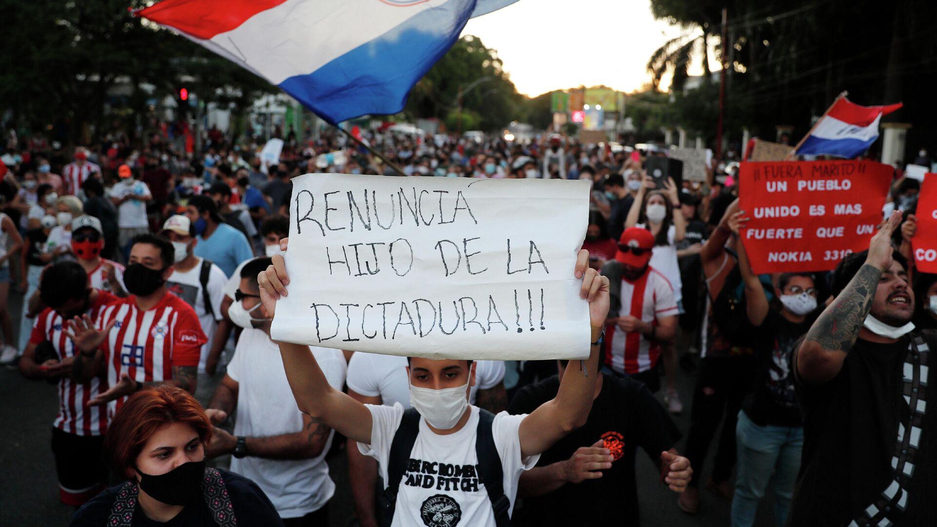 Manifestantes protestan en Asunción contra la respuesta a la pandemia por parte del Gobierno de Paraguay - Sputnik Mundo, 1920, 08.03.2021