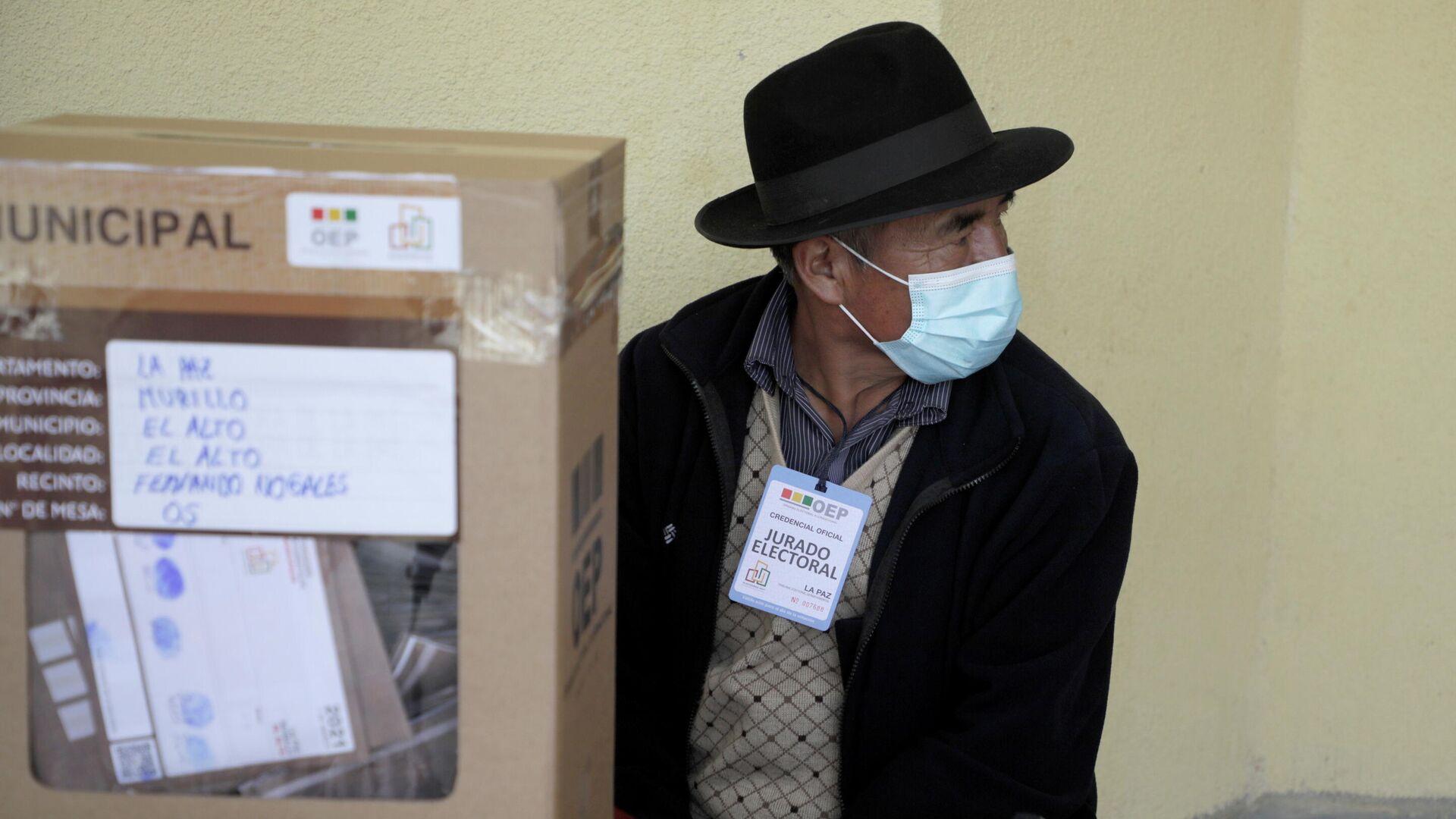 Elecciones en Bolivia - Sputnik Mundo, 1920, 08.03.2021