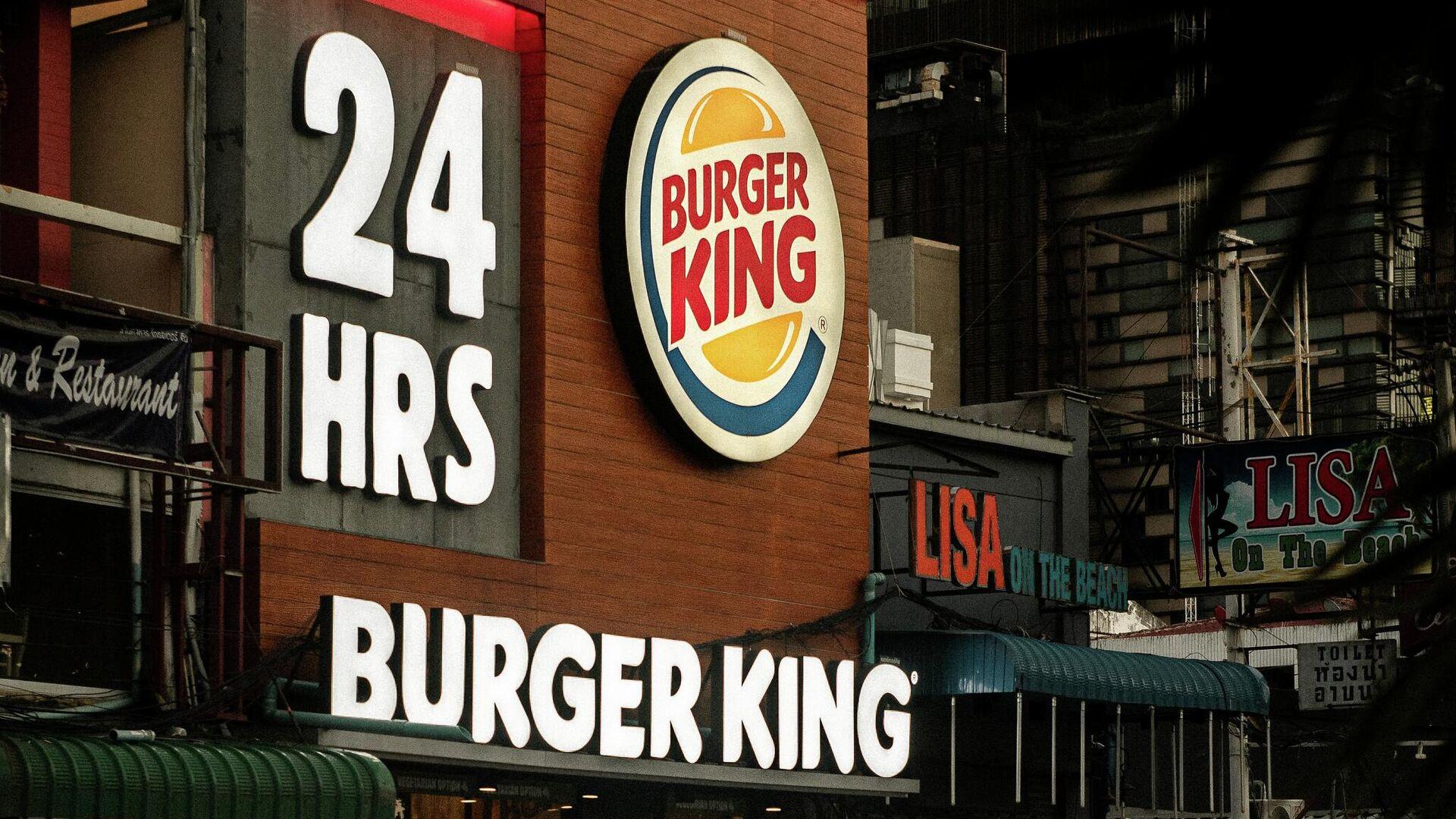 Un restaurante de Burger King - Sputnik Mundo, 1920, 09.03.2021