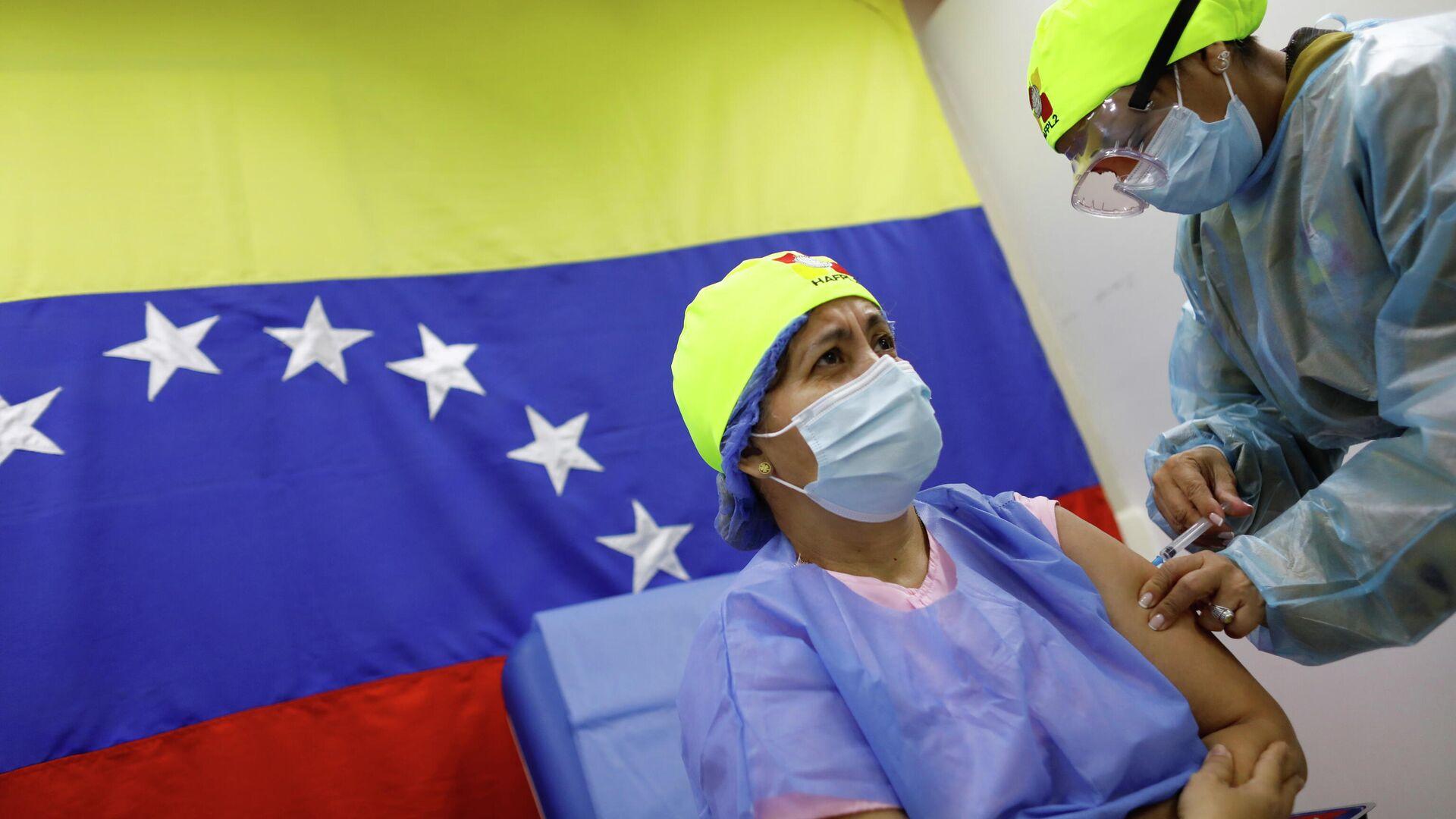 Vacunación contra COVID-19 en Caracas, Venezuela - Sputnik Mundo, 1920, 09.03.2021