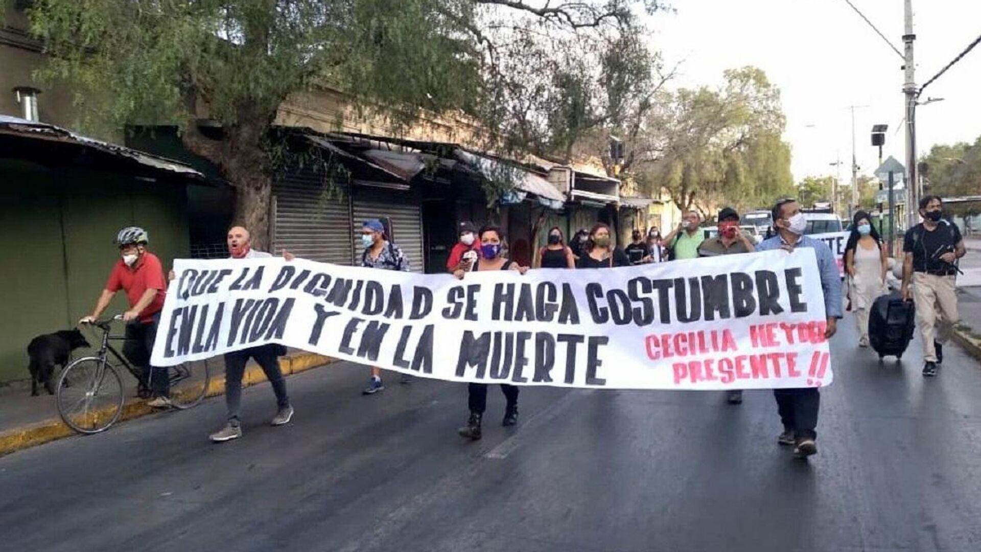 Manifestación de apoyo a Cecilia Heyder  - Sputnik Mundo, 1920, 09.03.2021