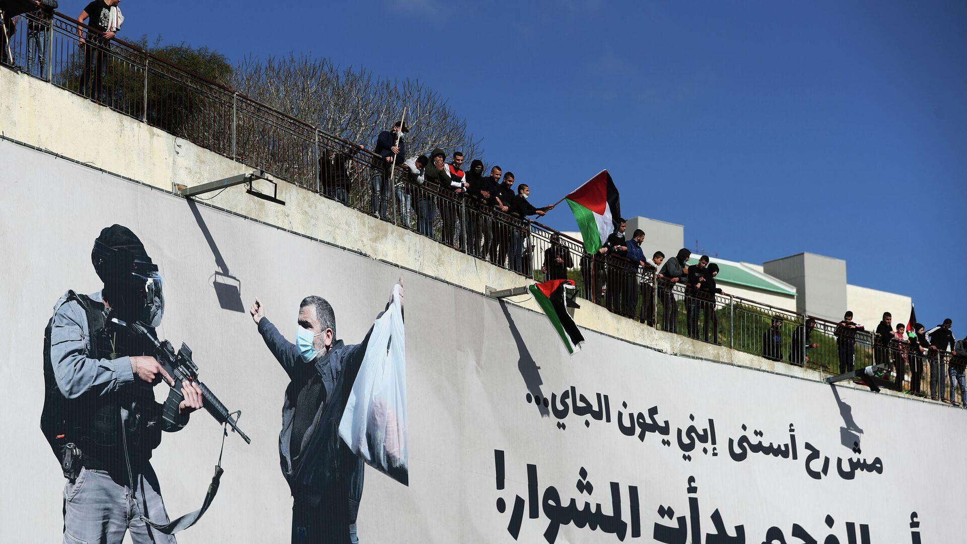 Los árabes israelíes protestan en Umm al Fahem, una ciudad norteña israeilí, contra violencia policial el 5 de marzo de 2021 - Sputnik Mundo, 1920, 10.03.2021