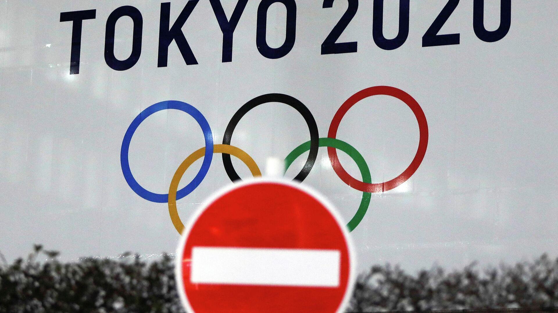 El logo de los JJOO en Tokio aplazados - Sputnik Mundo, 1920, 21.03.2021
