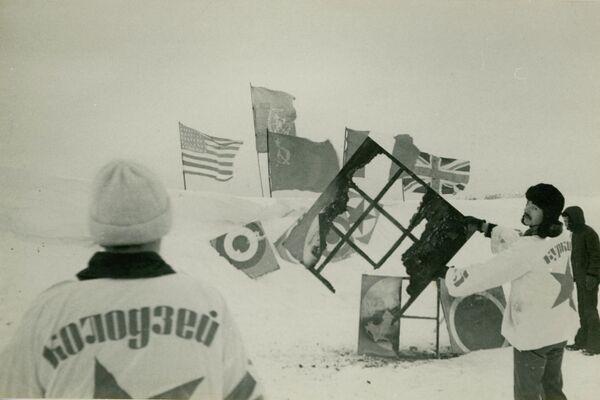 Red Star (performance, 1975) - Sputnik Mundo