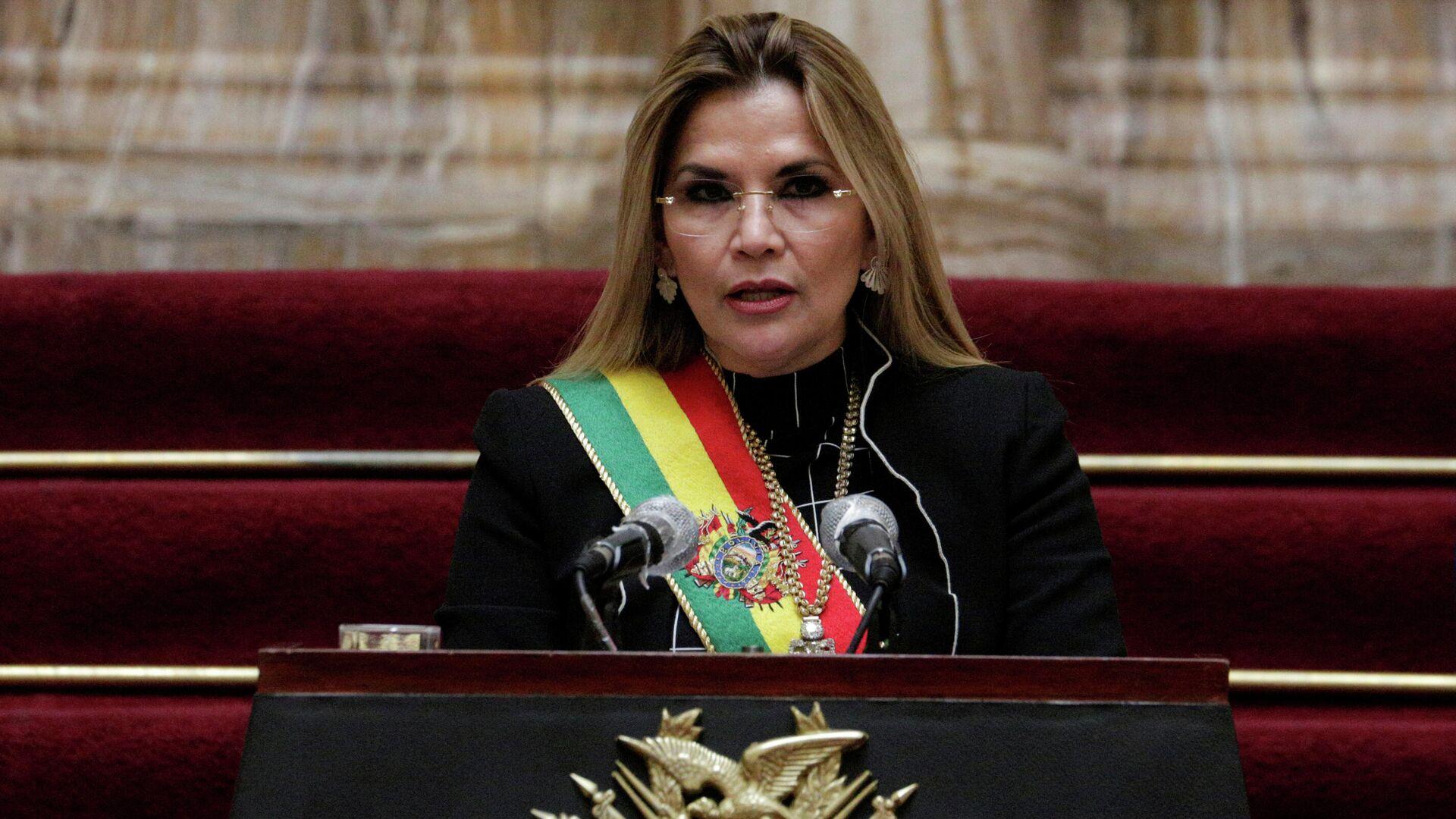 La expresidenta de Bolivia Jeanine Áñez - Sputnik Mundo, 1920, 13.03.2021