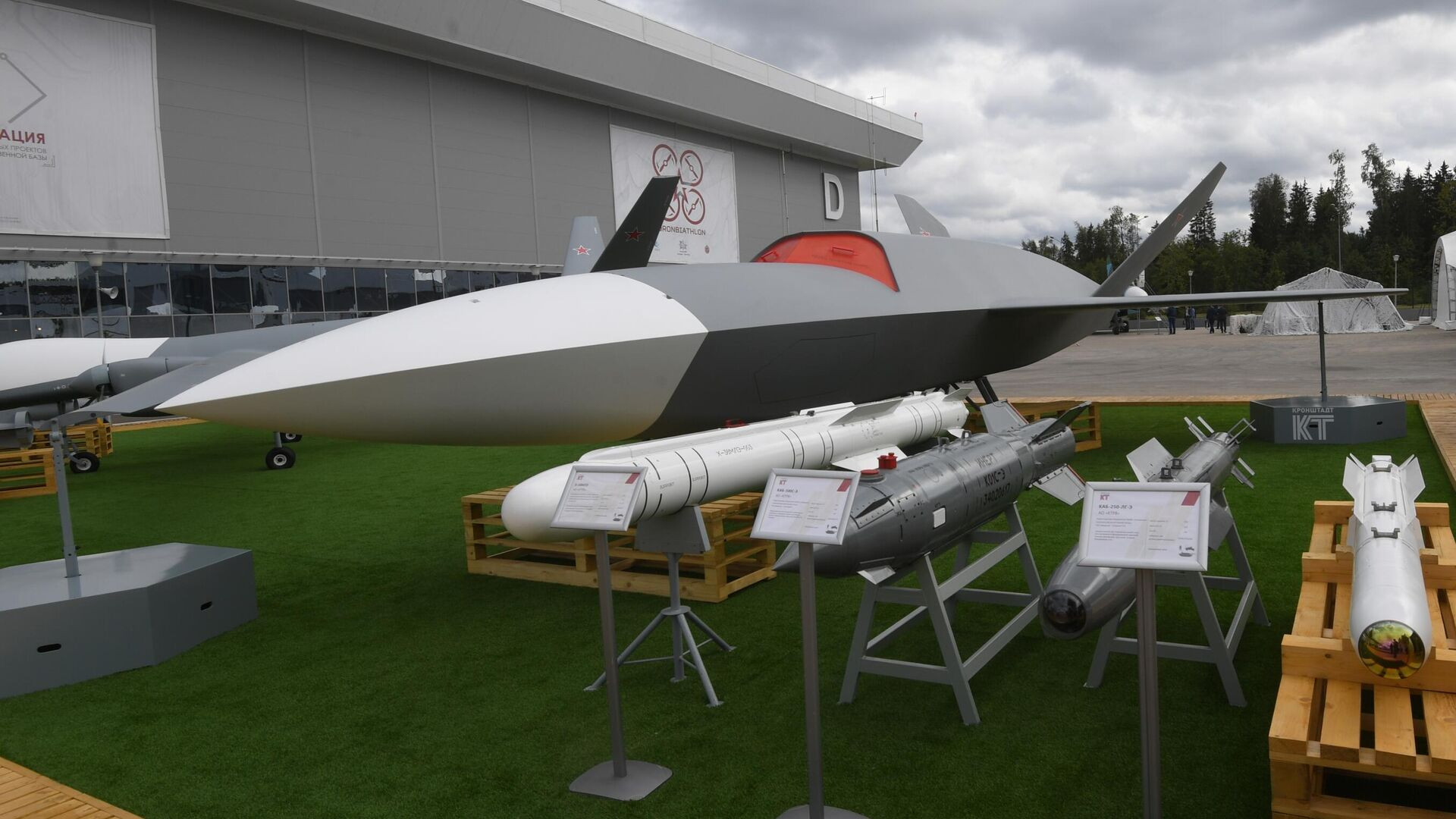 El dron de ataque ruso Grom - Sputnik Mundo, 1920, 29.08.2021