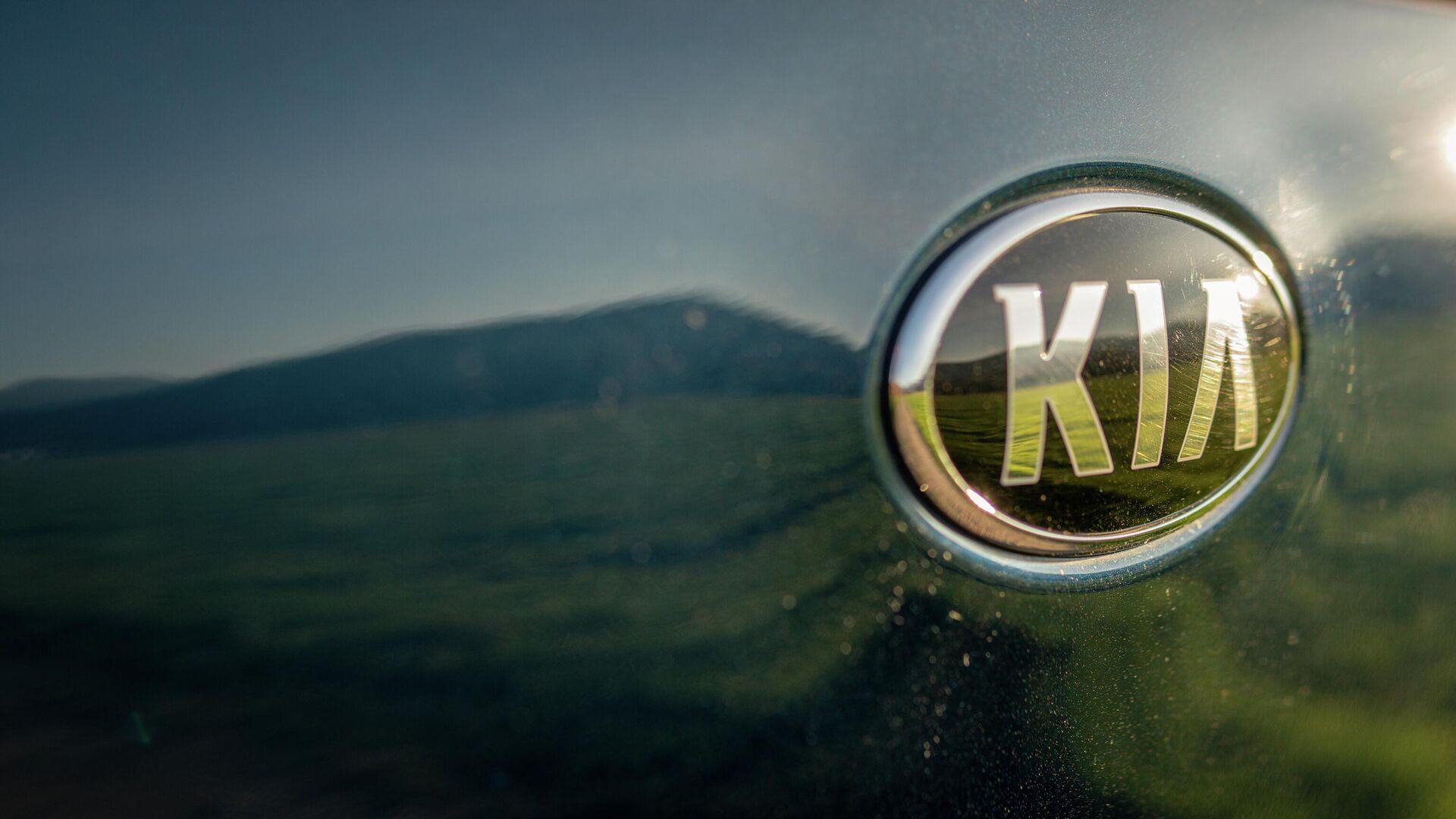 Logo de Kia - Sputnik Mundo, 1920, 15.03.2021