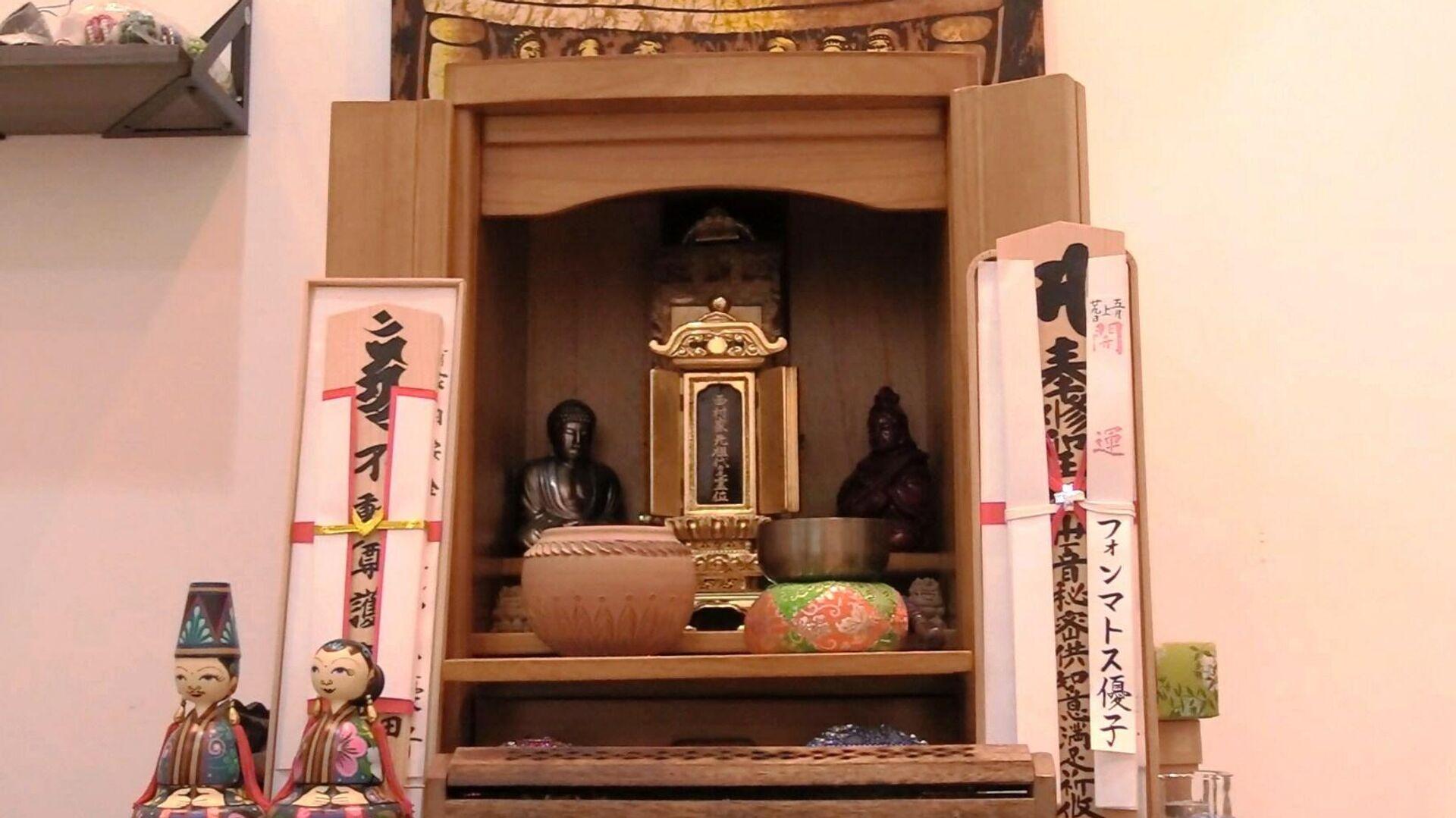 Altar con elementos de la cultura japonesa - Sputnik Mundo, 1920, 15.03.2021