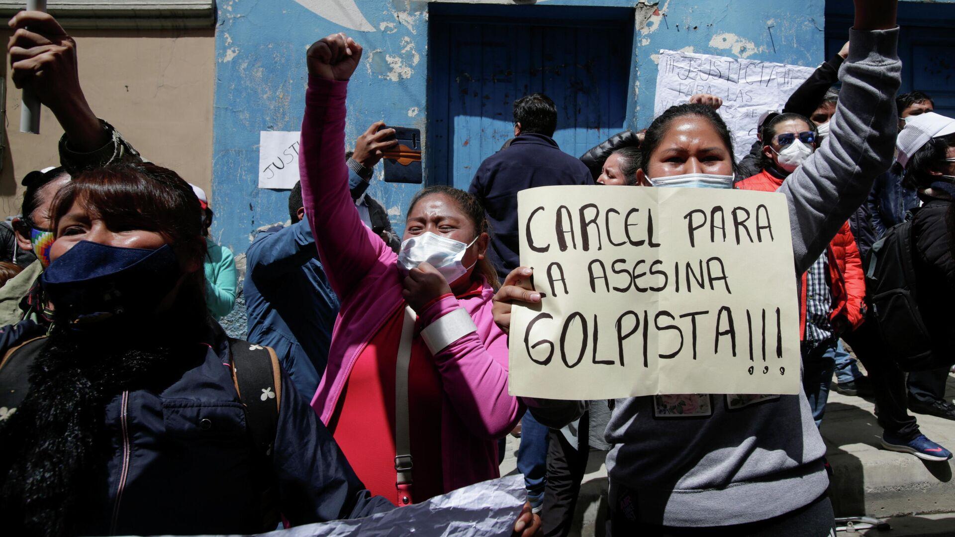 Manifestantes reclamando a favor del encarcelamiento de Jeanine Áñez - Sputnik Mundo, 1920, 16.03.2021