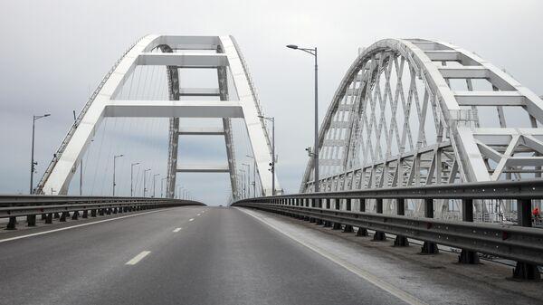 La autopista Tavrida en Crimea - Sputnik Mundo