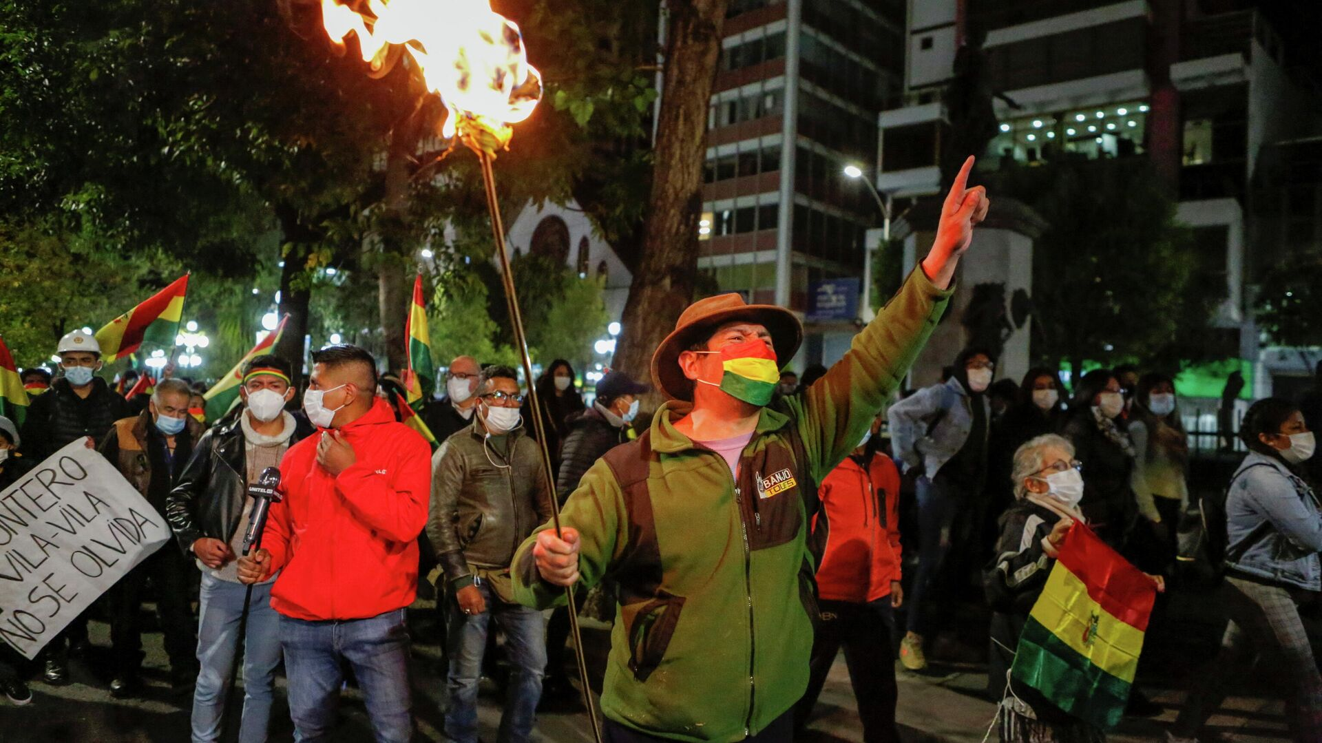 Protestas en Bolivia contra el presidente Luis Arce - Sputnik Mundo, 1920, 16.03.2021