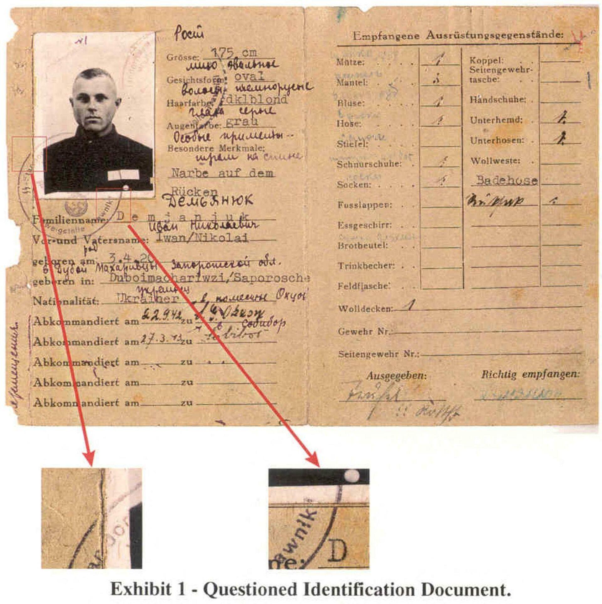 Documento de identificación del campo de Trawniki - Sputnik Mundo, 1920, 16.03.2021