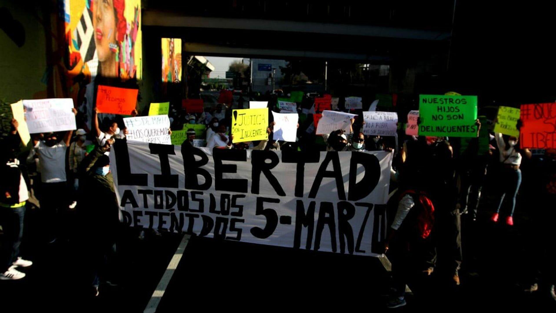 Protestas por los motociclistas detenidos en la Ciudad de México - Sputnik Mundo, 1920, 17.03.2021