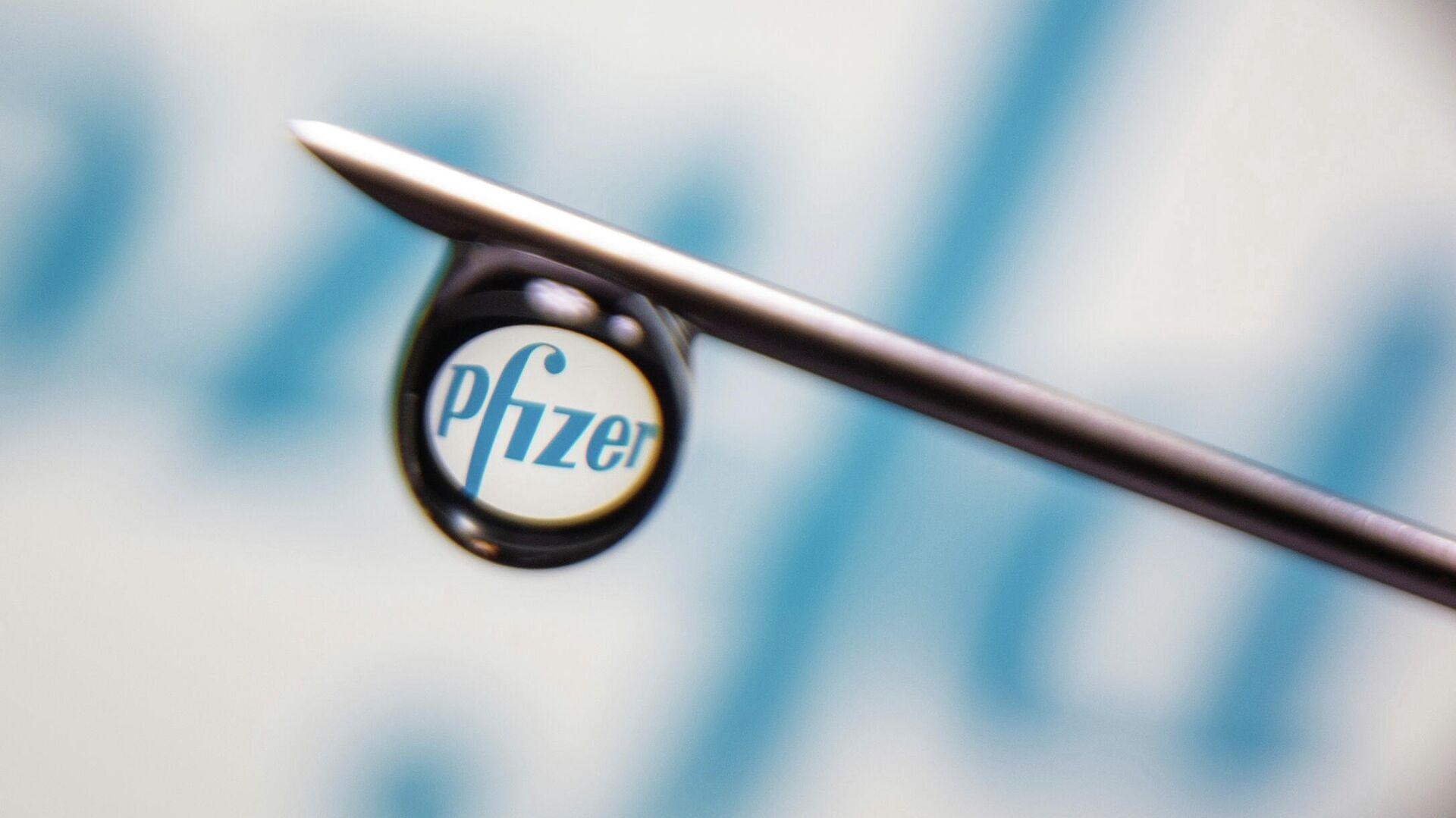 Logo de Pfizer - Sputnik Mundo, 1920, 31.03.2021