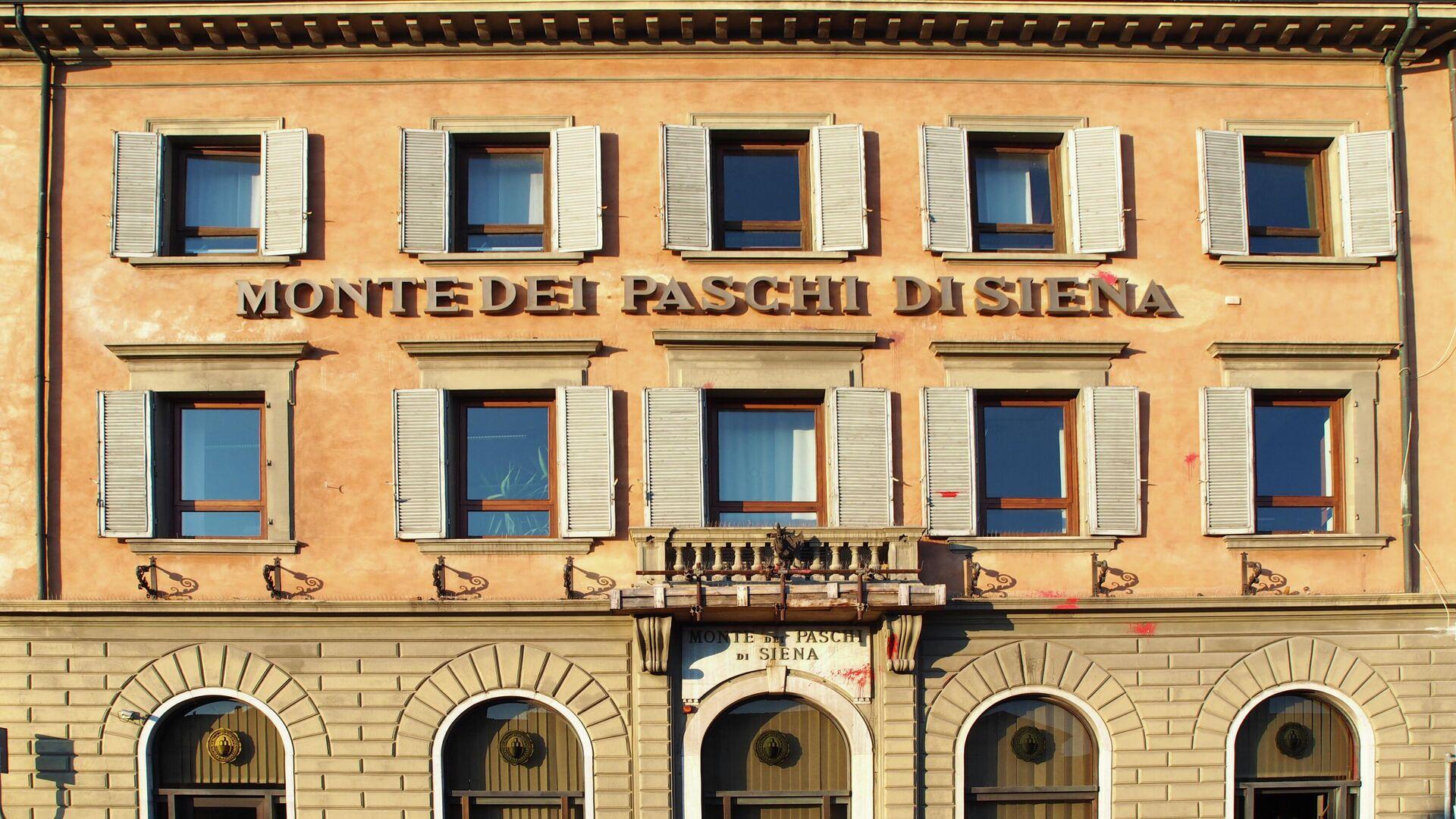 Banca Monte dei Paschi di Siena - Sputnik Mundo, 1920, 19.03.2021