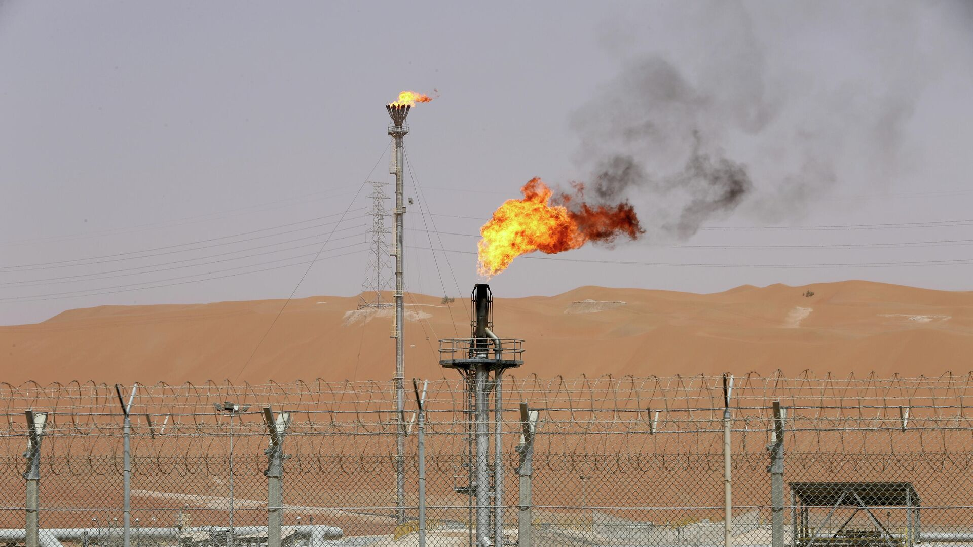 Refinerías de petróleo de Arabia Saudí Saudi Aramco - Sputnik Mundo, 1920, 14.04.2021