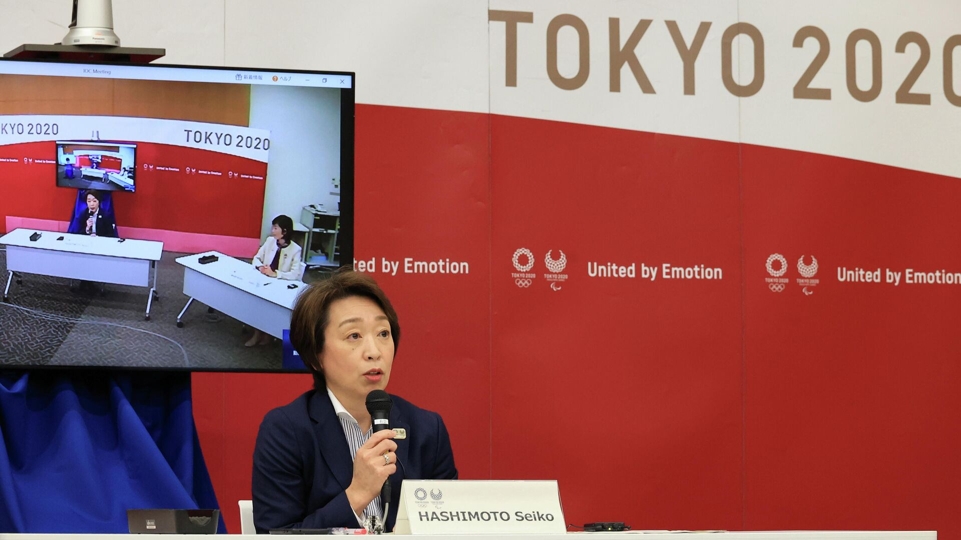 Seiko Hashimoto, la presidenta del comité organizador de los Juegos Olímpicos de Tokio - Sputnik Mundo, 1920, 20.03.2021