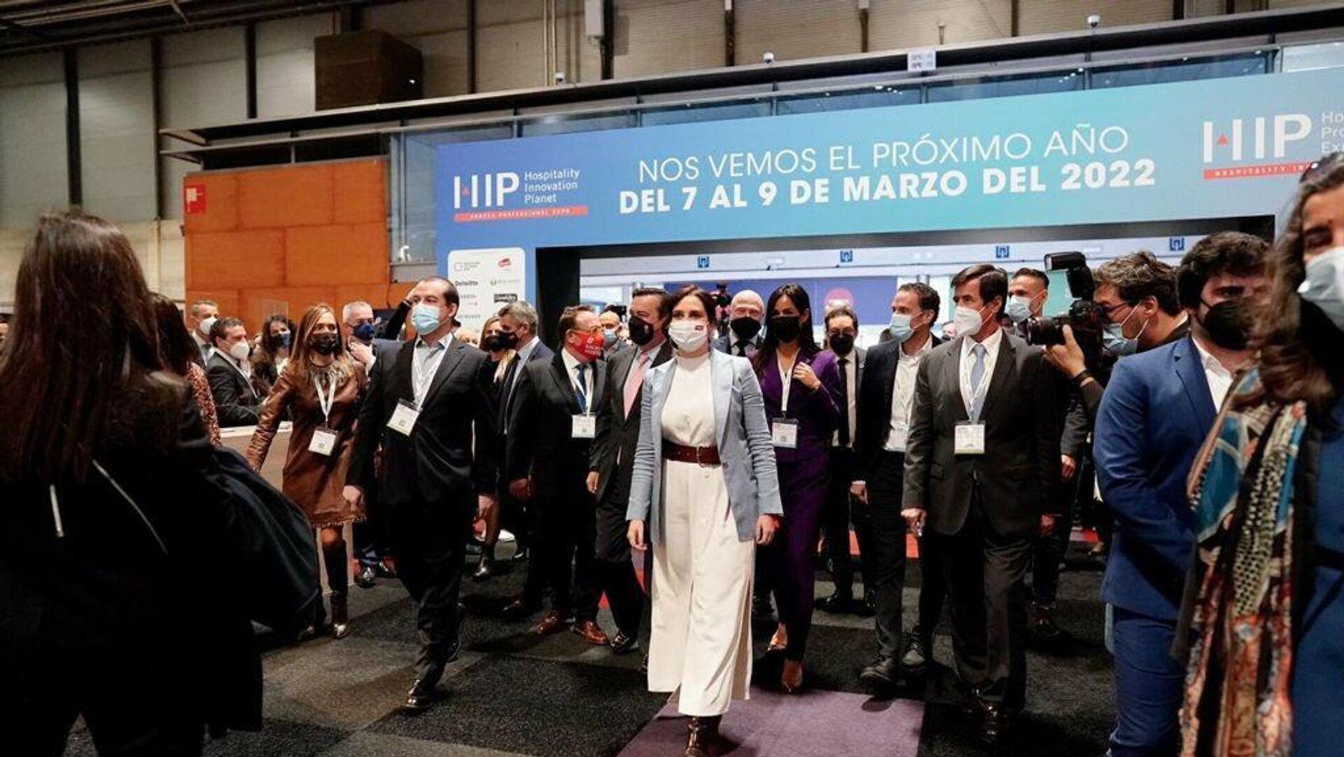 HIP Horeca Professional Expo 2021, un evento de innovación para profesionales de la hostelería y la restauración en la Feria de Madrid (Ifema), España - Sputnik Mundo, 1920, 22.03.2021