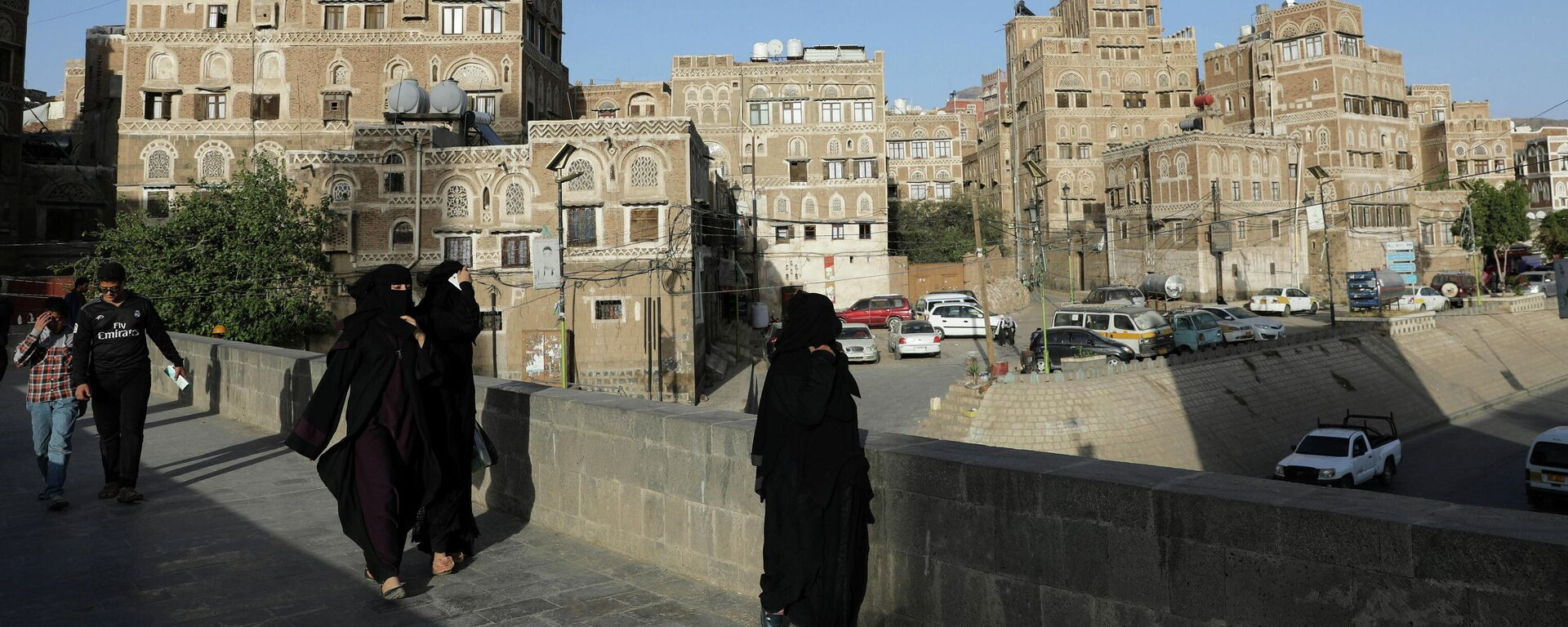 Situación en Yemen - Sputnik Mundo, 1920, 22.03.2021