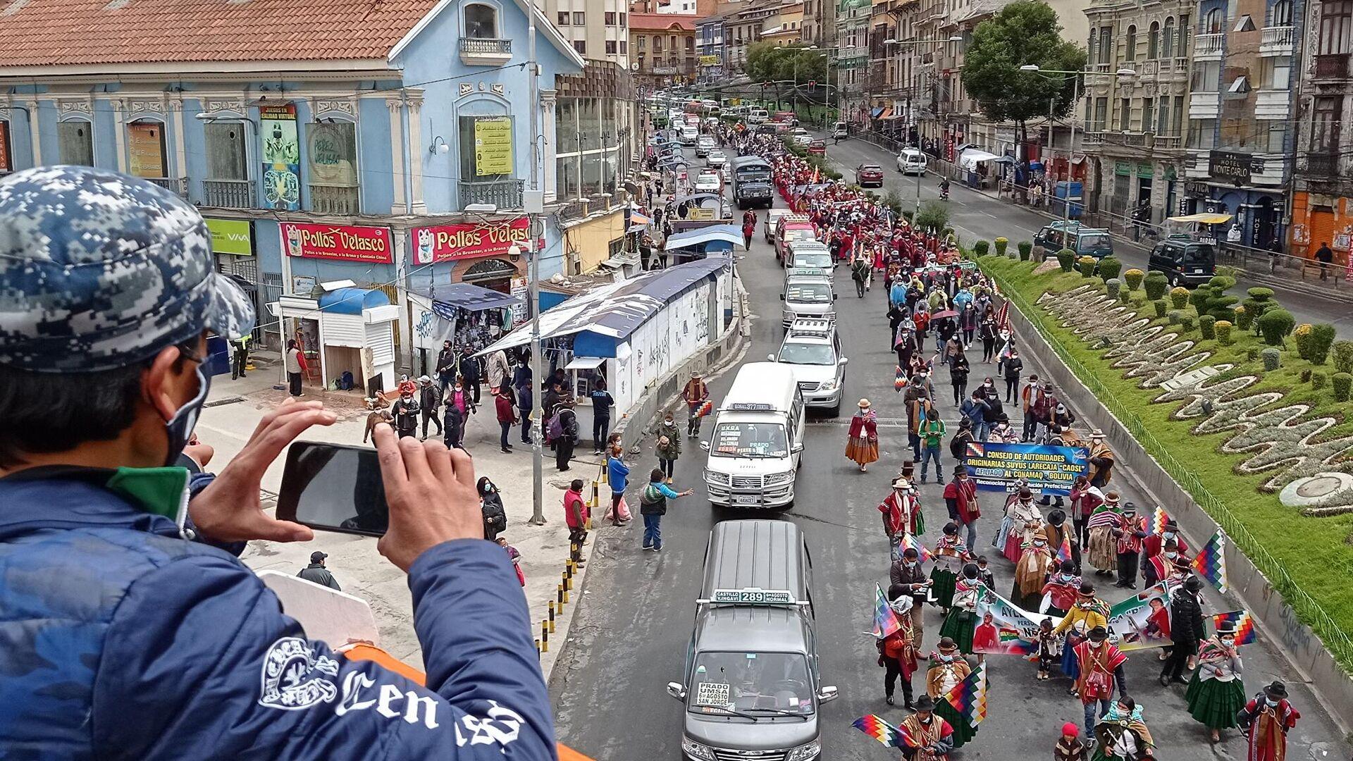 Indígenas y campesinos marchan en La Paz, Bolivia - Sputnik Mundo, 1920, 26.04.2021