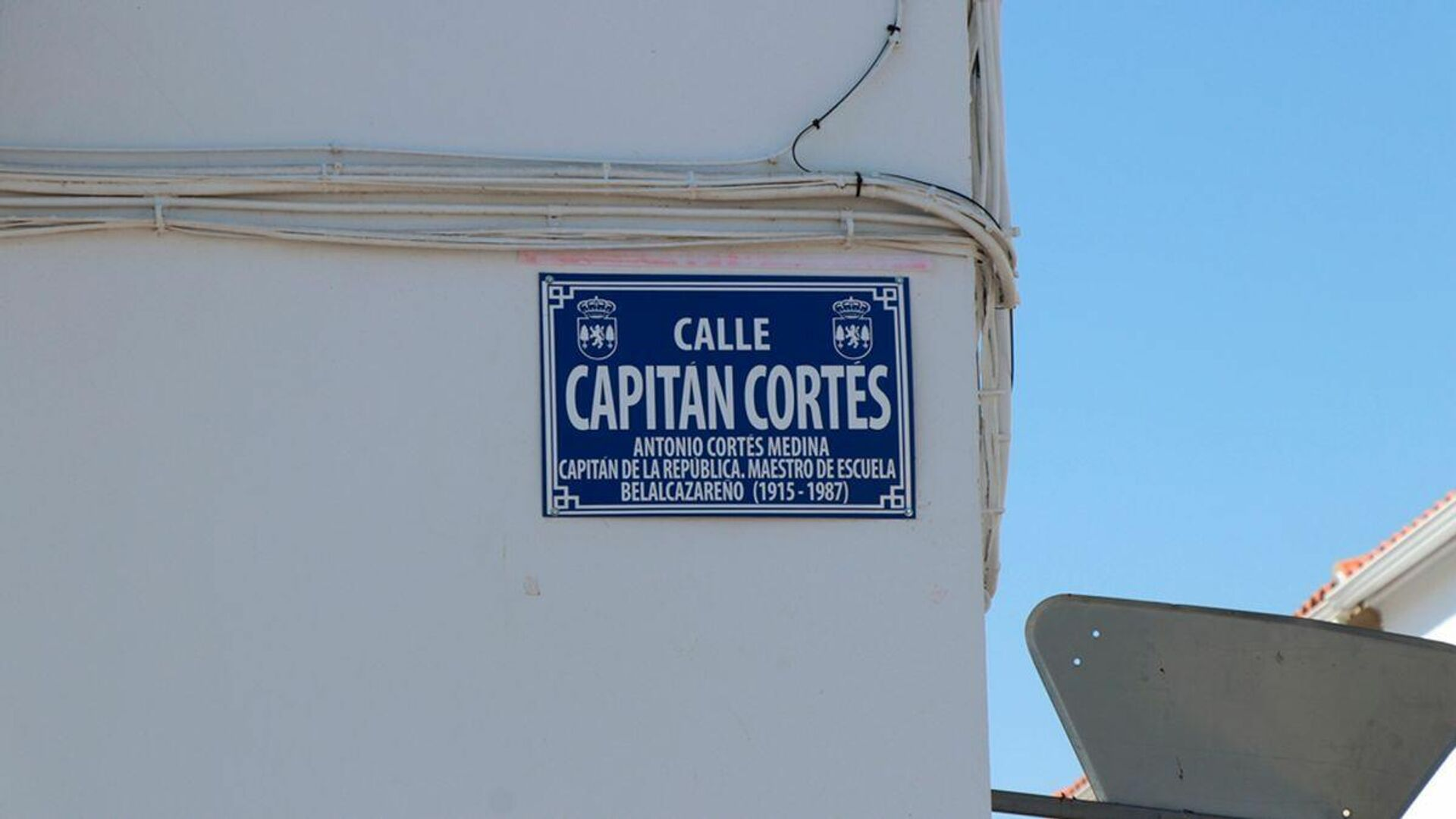 Placa de la calle Capitán Cortés (Belalcázar, Córdoba)  - Sputnik Mundo, 1920, 24.03.2021