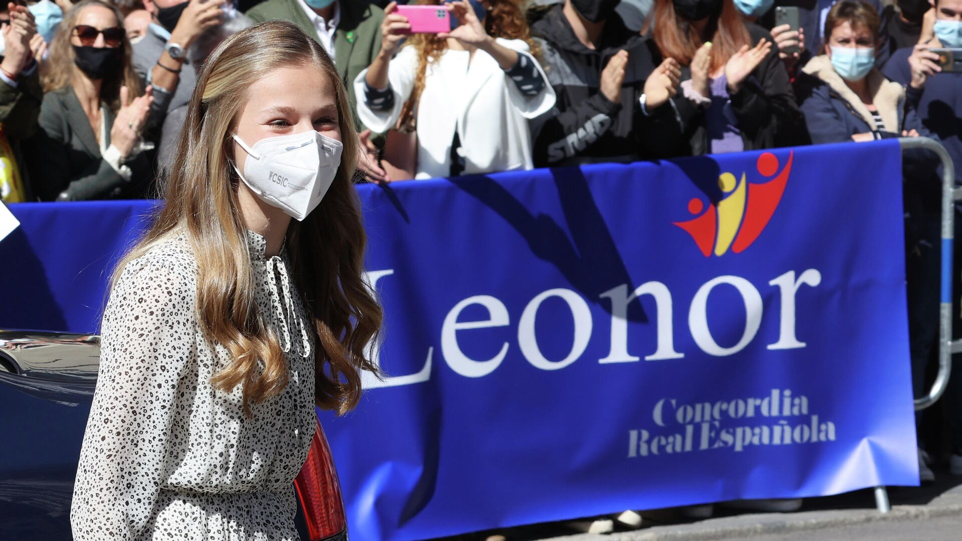 La Princesa Leonor llega a la Sede del Instituto Cervantes, en Madrid. 24 de marzo de 2021  - Sputnik Mundo, 1920, 22.07.2021