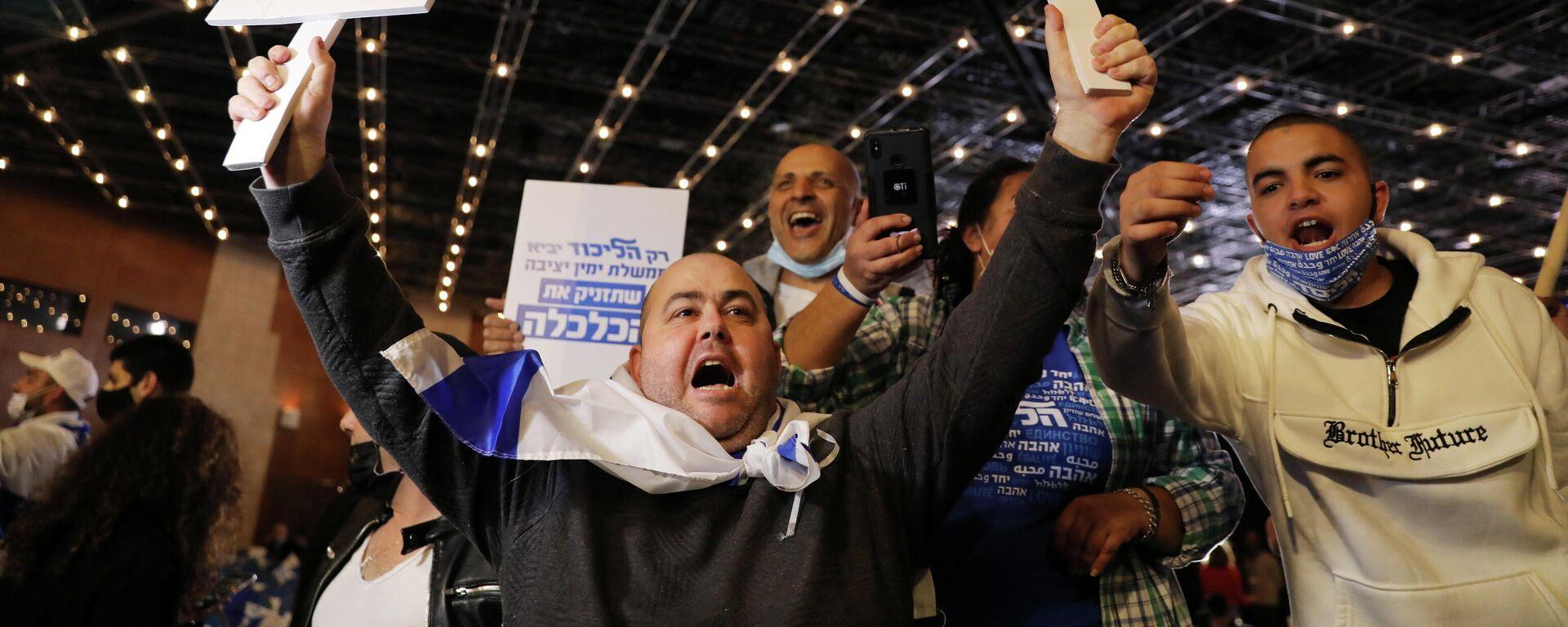 Partidarios del partido del actual primer ministro, Benjamin Netanyahu - Sputnik Mundo, 1920, 24.03.2021