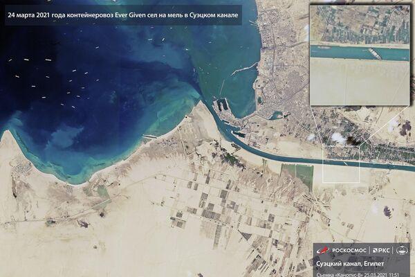 Una imagen satelital del atasco marítimo que se formó en el Canal de Suez después de que el 23 de marzo el portacontenedores Ever Given bloqueara por completo la vía fluvial  - Sputnik Mundo