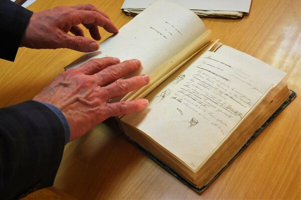 Manuscrito de la primera novela escrita por Emilia Pardo Bazán en el Museo Lázaro Galdiano - Sputnik Mundo