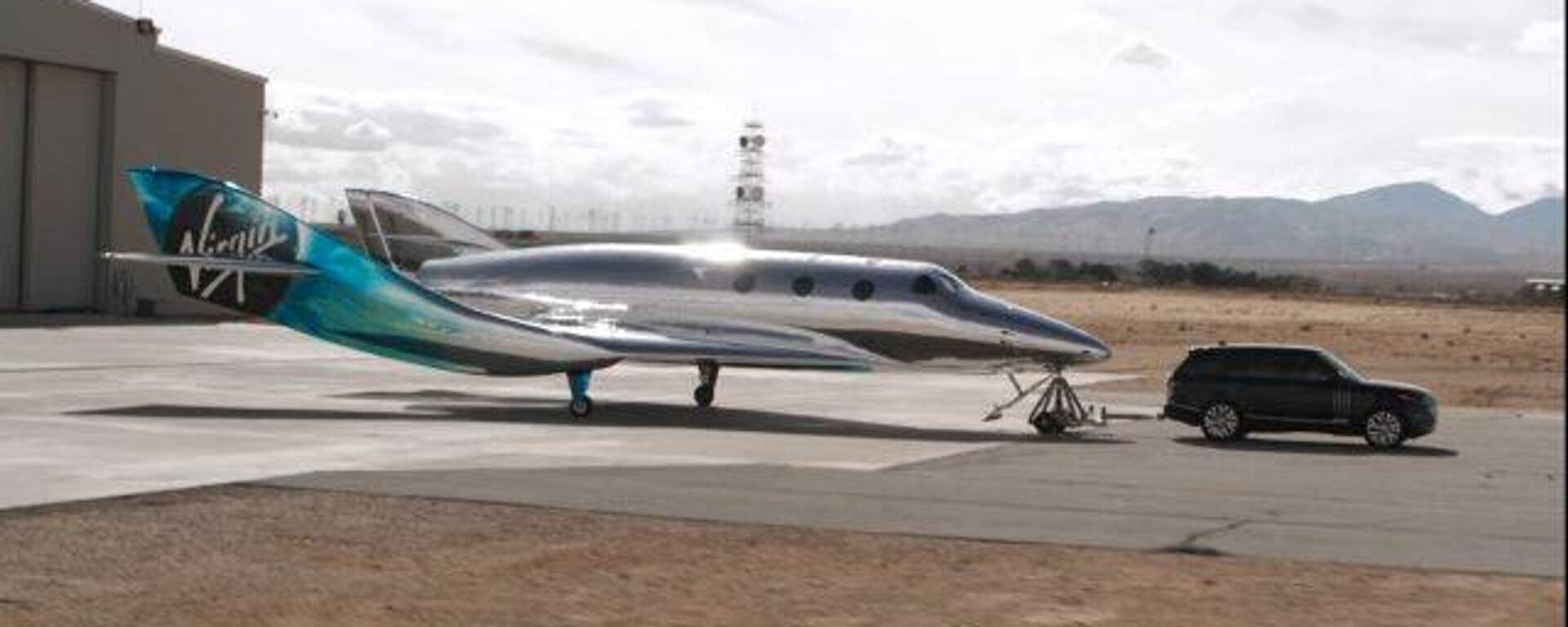 Virgin Galactic presenta la nave Imagine para turismo espacial - Sputnik Mundo, 1920, 31.03.2021