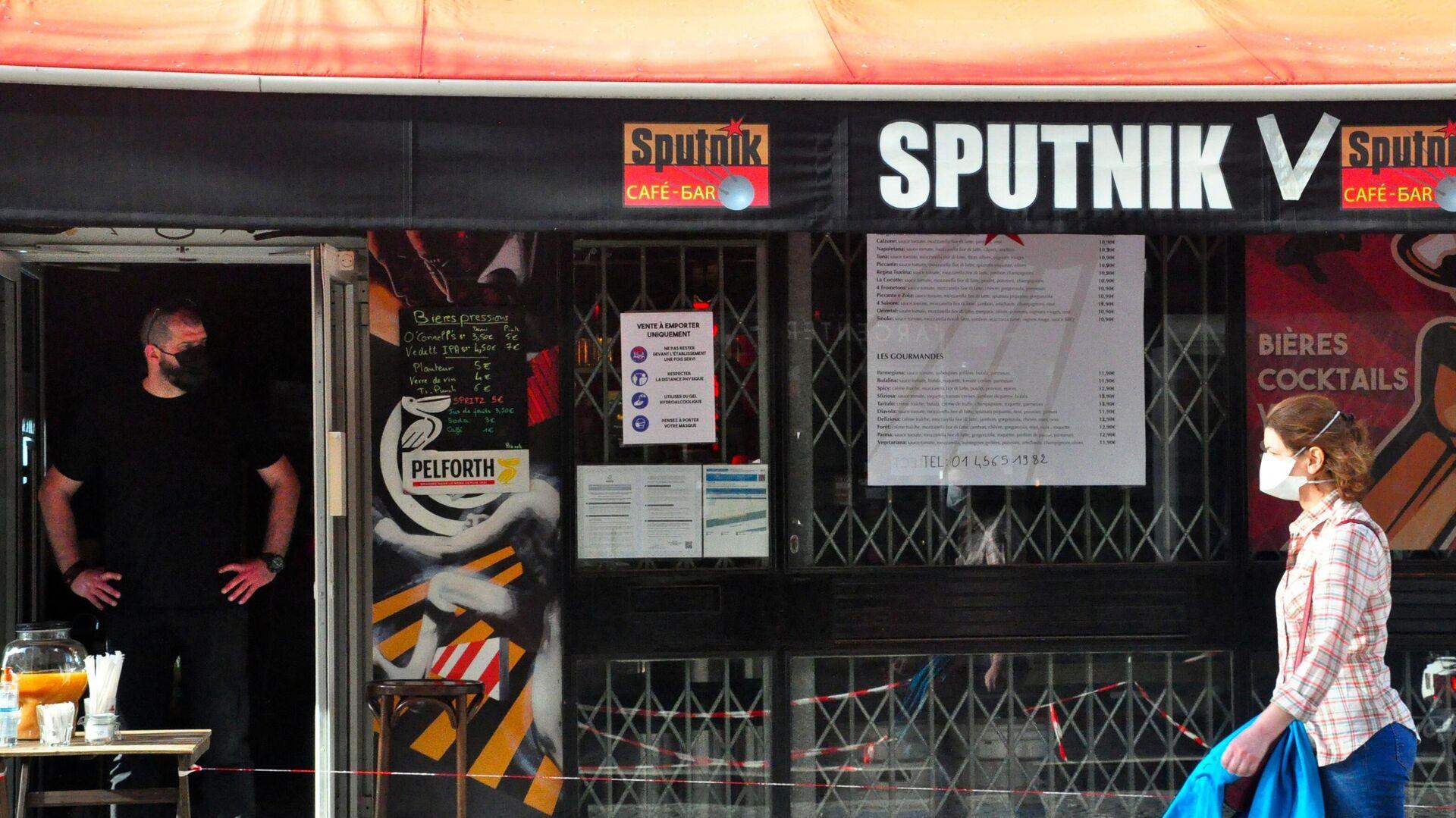 El bar Sputnik V en París - Sputnik Mundo, 1920, 02.04.2021