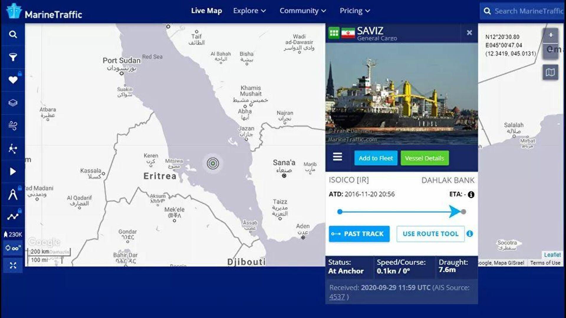 La última posición registrada del buque de carga Saviz, con bandera de Irán, el 6 de abril de 2021. - Sputnik Mundo, 1920, 07.04.2021