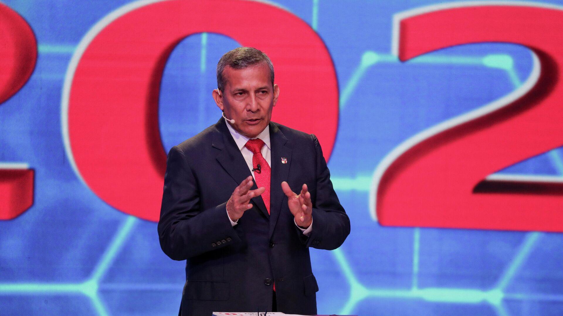 Ollanta Humala, exmandatario y candidato a presidente por el Partido Nacionalista Peruano - Sputnik Mundo, 1920, 07.04.2021