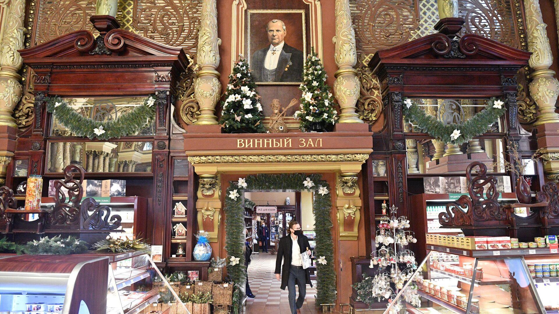 La tienda Eliséyevski en Moscú - Sputnik Mundo, 1920, 08.04.2021