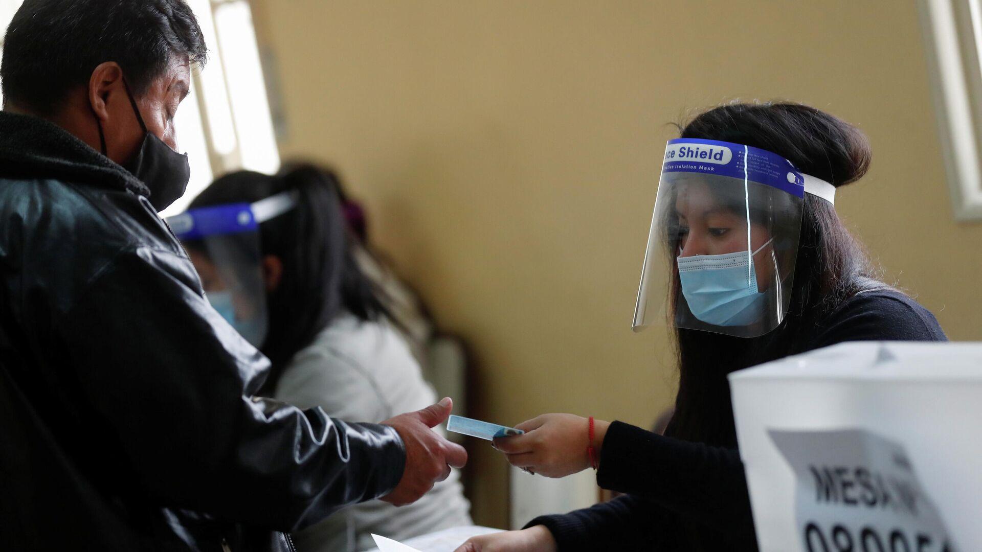 Elecciones presidenciales en Perú, el 11 de abril de 2021 - Sputnik Mundo, 1920, 11.04.2021