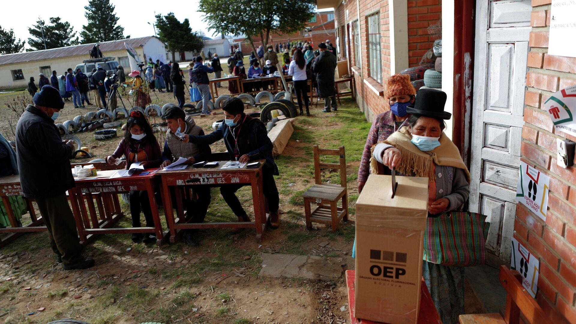 Elecciones regionales en Bolivia - Sputnik Mundo, 1920, 12.04.2021