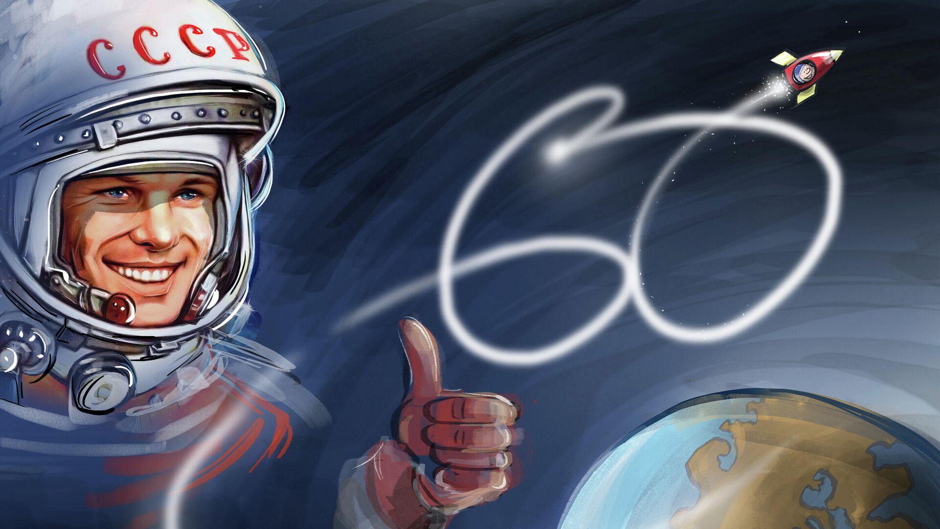 ¡Vamos!: el primer vuelo del hombre al espacio cumple 60 años - Sputnik Mundo, 1920, 12.04.2021