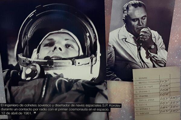 Foto incluida en la exposición con sede en el Planetario de La Habana - Sputnik Mundo