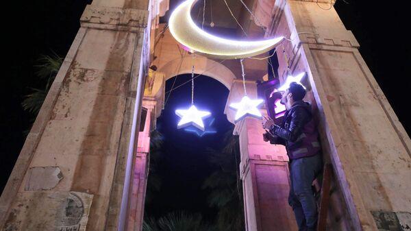 Декорации в честь начала священного месяца Рамадан в Сирии   - Sputnik Mundo