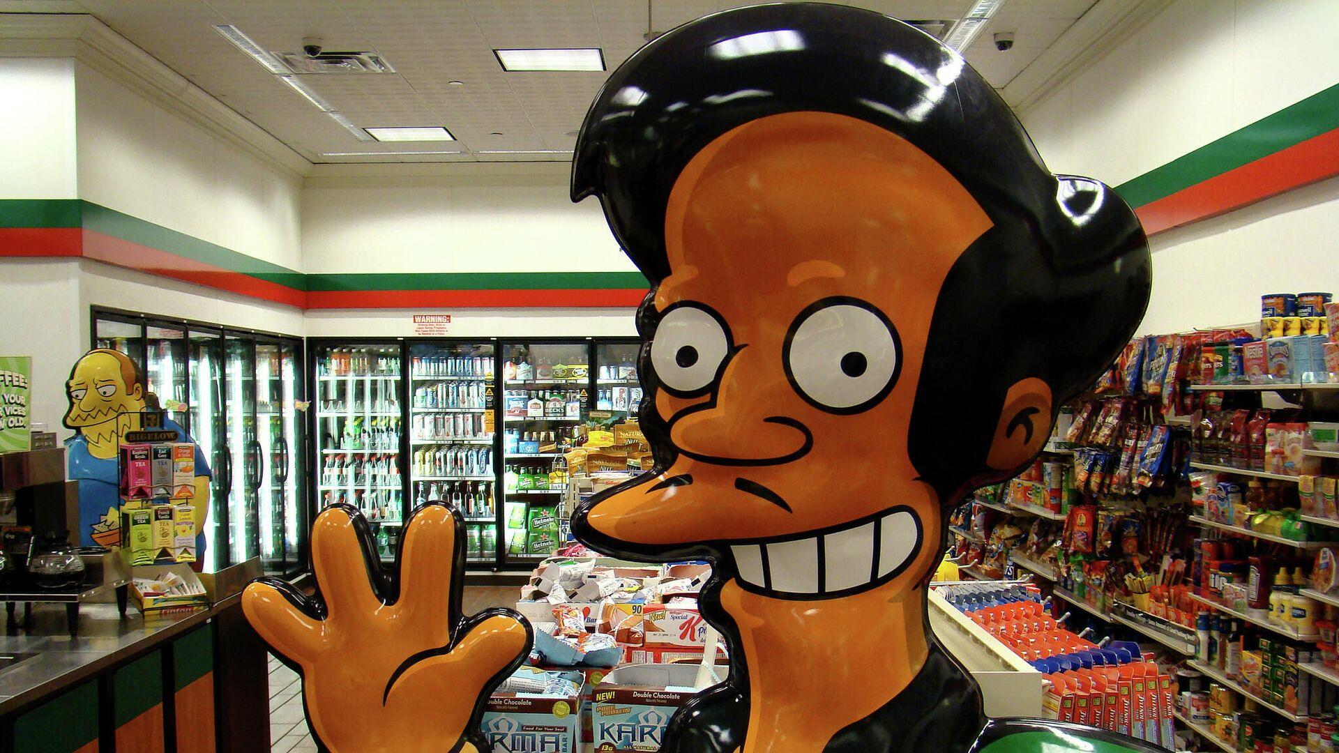 Apu, personaje de 'Los Simpson' - Sputnik Mundo, 1920, 13.04.2021