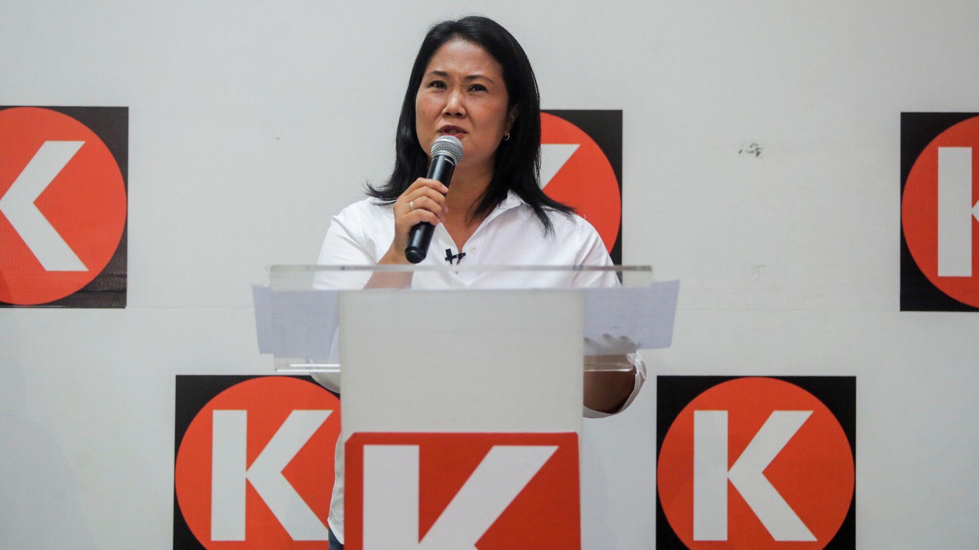 Keiko Fujimori, candidata a la presidencia de Perú - Sputnik Mundo, 1920, 14.05.2021