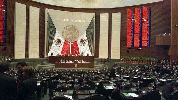 Cámara de Diputados de México - Sputnik Mundo