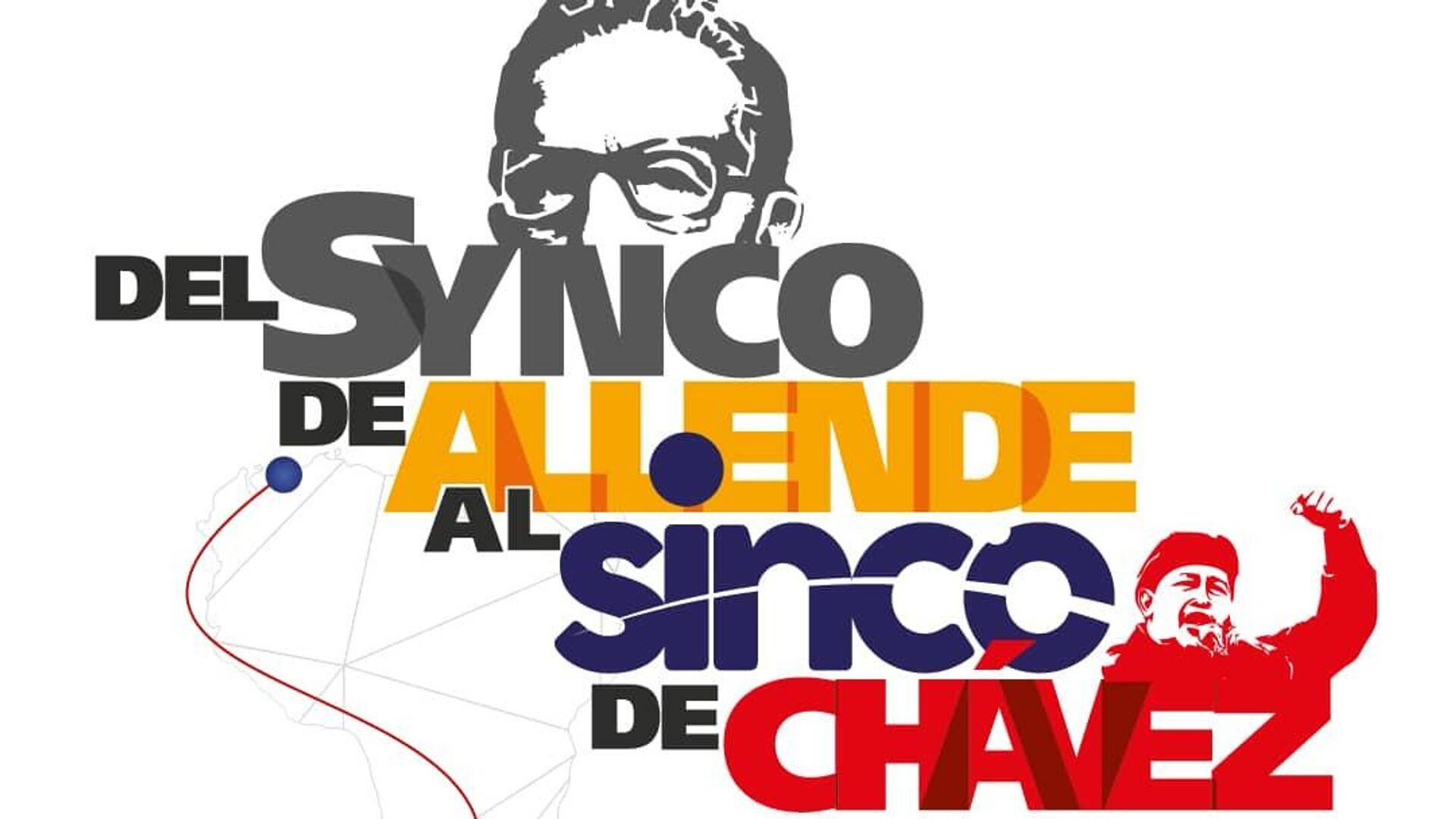 El lema del SINCO, el proyecto digital de Venezuela - Sputnik Mundo, 1920, 15.04.2021