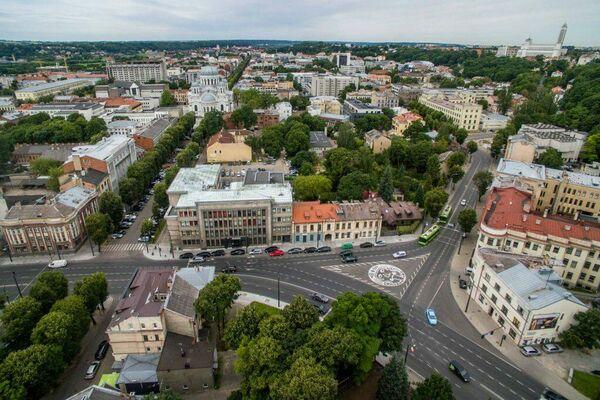 Plaza George Maciunas, la primera plaza invisible del mundo, en Kaunas, Lituania  - Sputnik Mundo