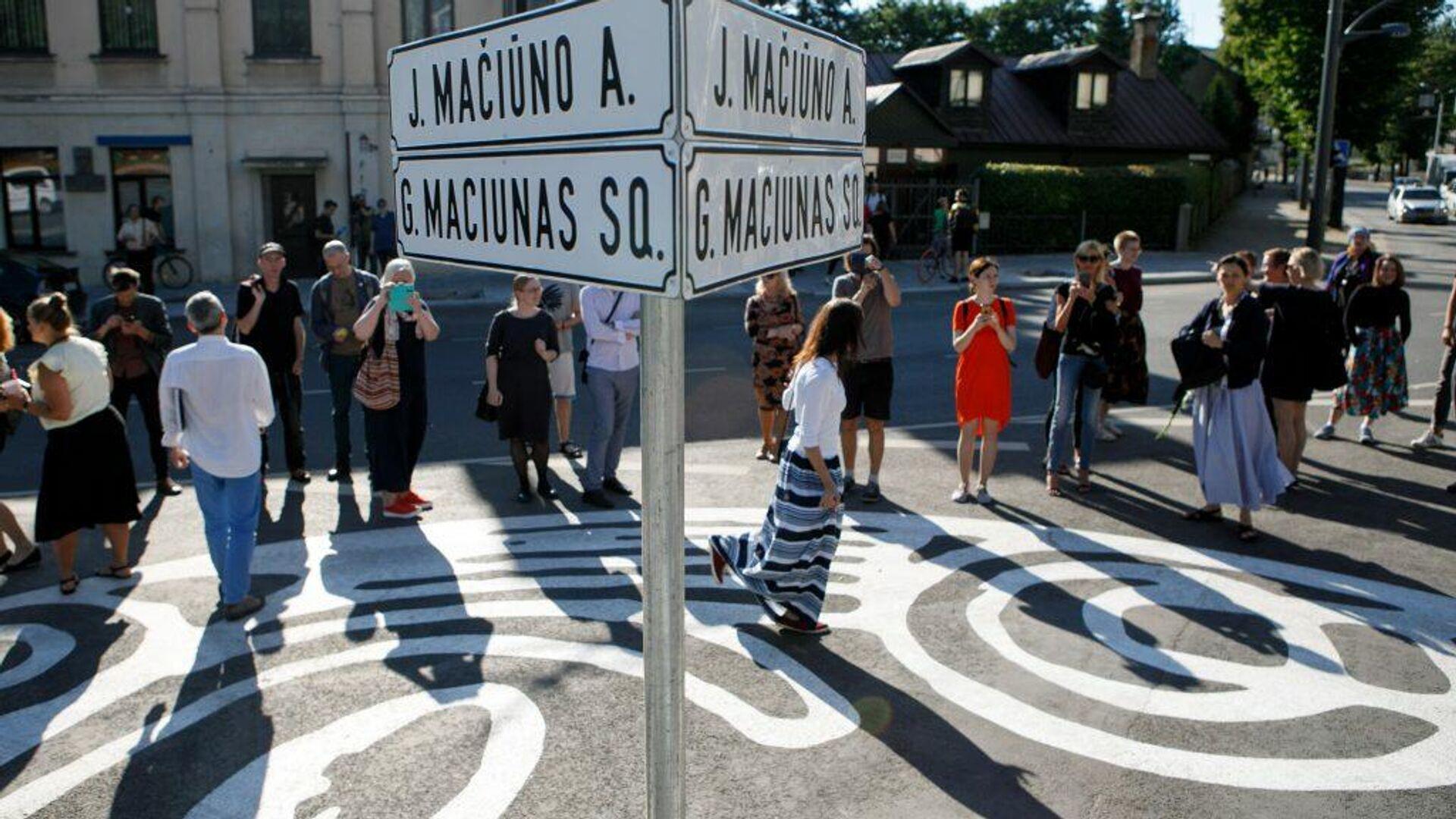 Plaza George Maciunas, la primera plaza invisible del mundo, en Kaunas, Lituania - Sputnik Mundo, 1920, 15.04.2021