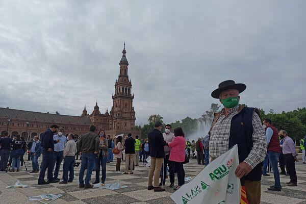 La protesta de agricultores en Sevilla - Sputnik Mundo