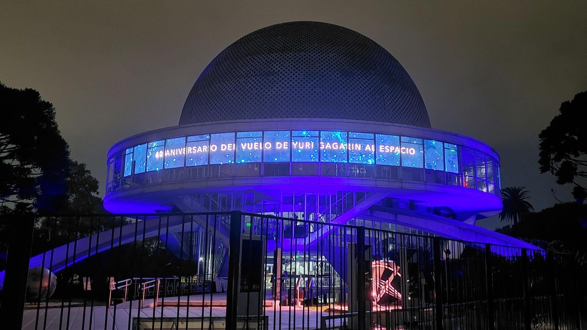 El Planetario de Buenos Aires inauguró una muestra de fotos en homenaje al cosmonauta soviético Yuri Gagarin - Sputnik Mundo, 1920, 15.04.2021